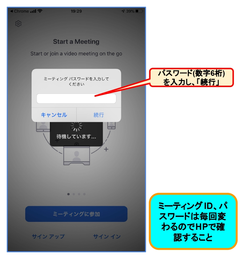 iphone 外 付け マイク 設定